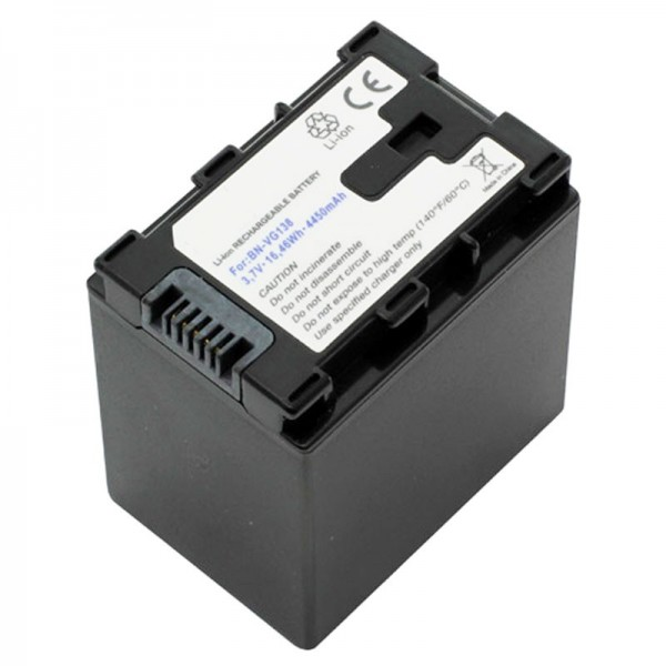 JVC BN-VG138 Nachbau Akku von AccuCell 3,7 Volt mit 4450mAh