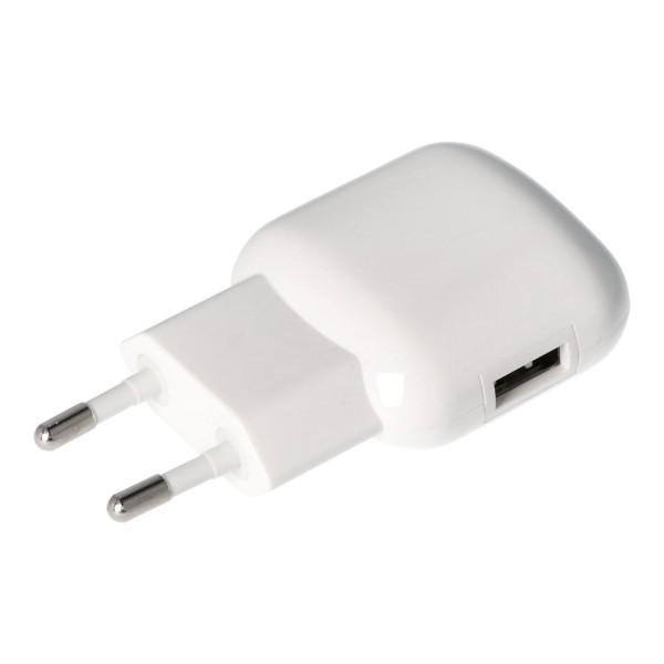 QC3.0 USB-Schnell-Ladegerät Quick Charge™, lädt bis zu 4x schneller als Standard Ladegeräte weiß