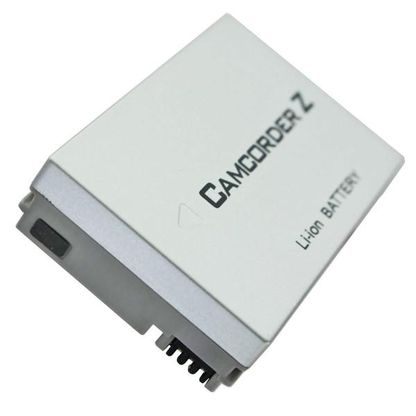 AccuCell Akku passend für Sharp BT-L226, BT-L226, BT-L226U